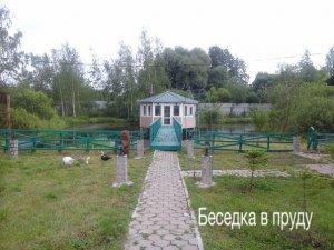 Сдается  дом на берегу реки Рузы